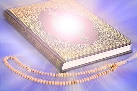 Исламский центр Умма