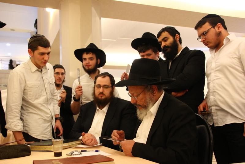 Ешива «Махон РаН» при синагоге на Большой Бронной
