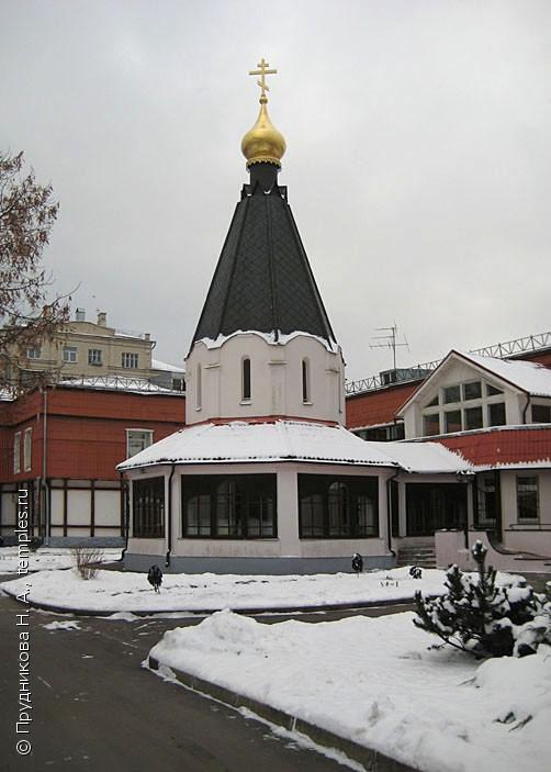 Храм Троицы Живоначальной при хосписе № 1