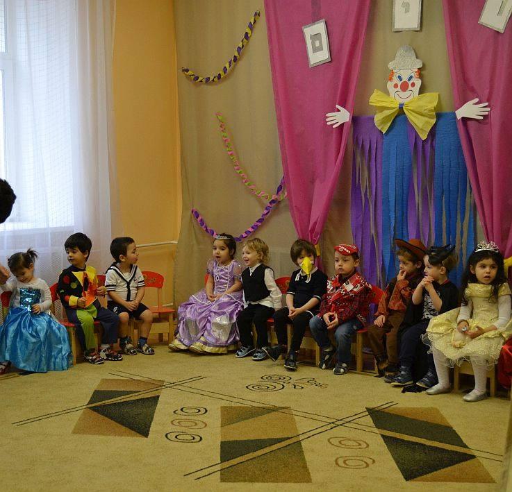 Детский сад № 1136 «Университет»