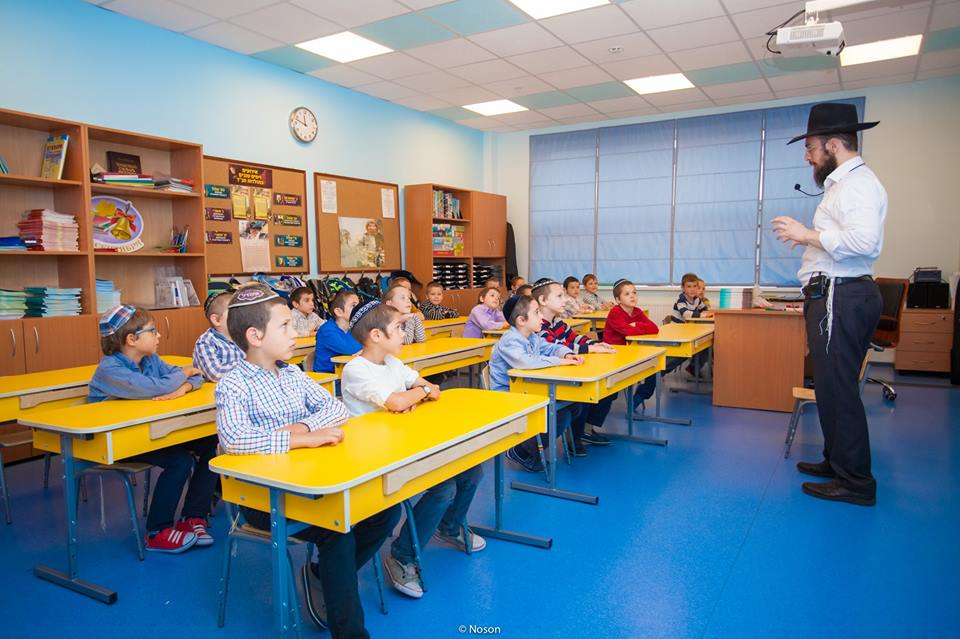 Еврейская школа для мальчиков «ХЕДЕР МЕНАХЕМ»