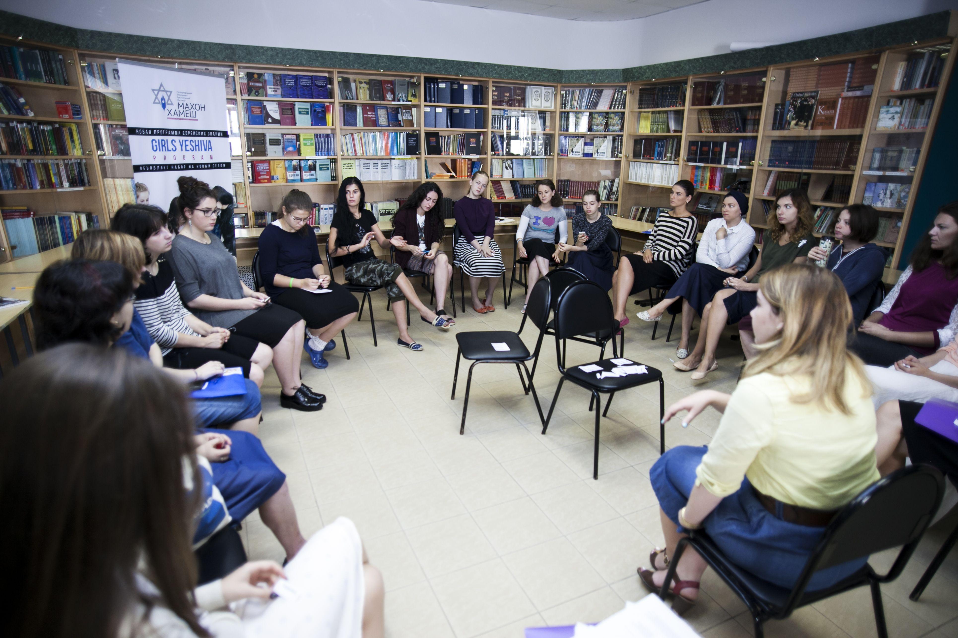 Еврейская школа для девочек «МАХОН ХАМЕШ»