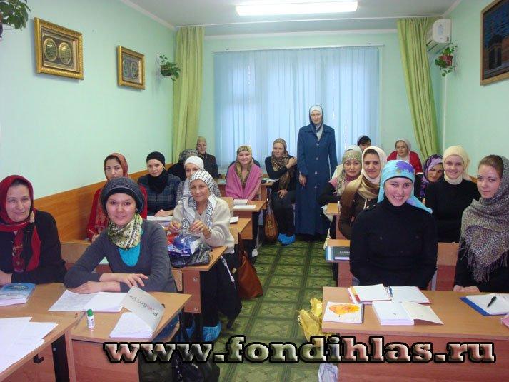 Медресе МРО «Община мусульман «Рисалят»