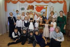 «Радонеж» православная классическая гимназия