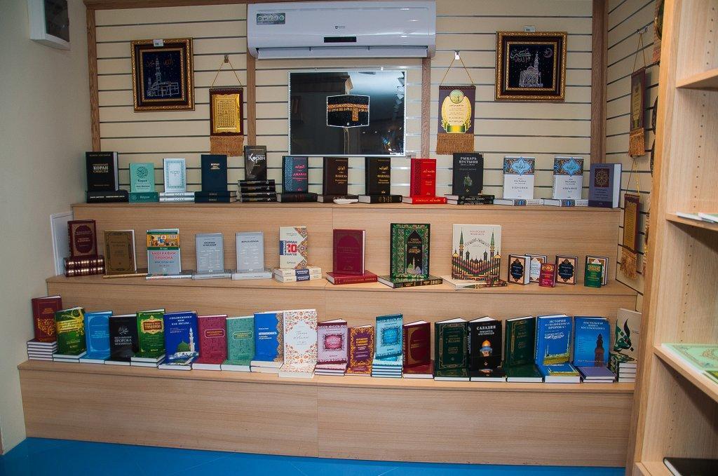Баракат магазин мусульманских сувениров