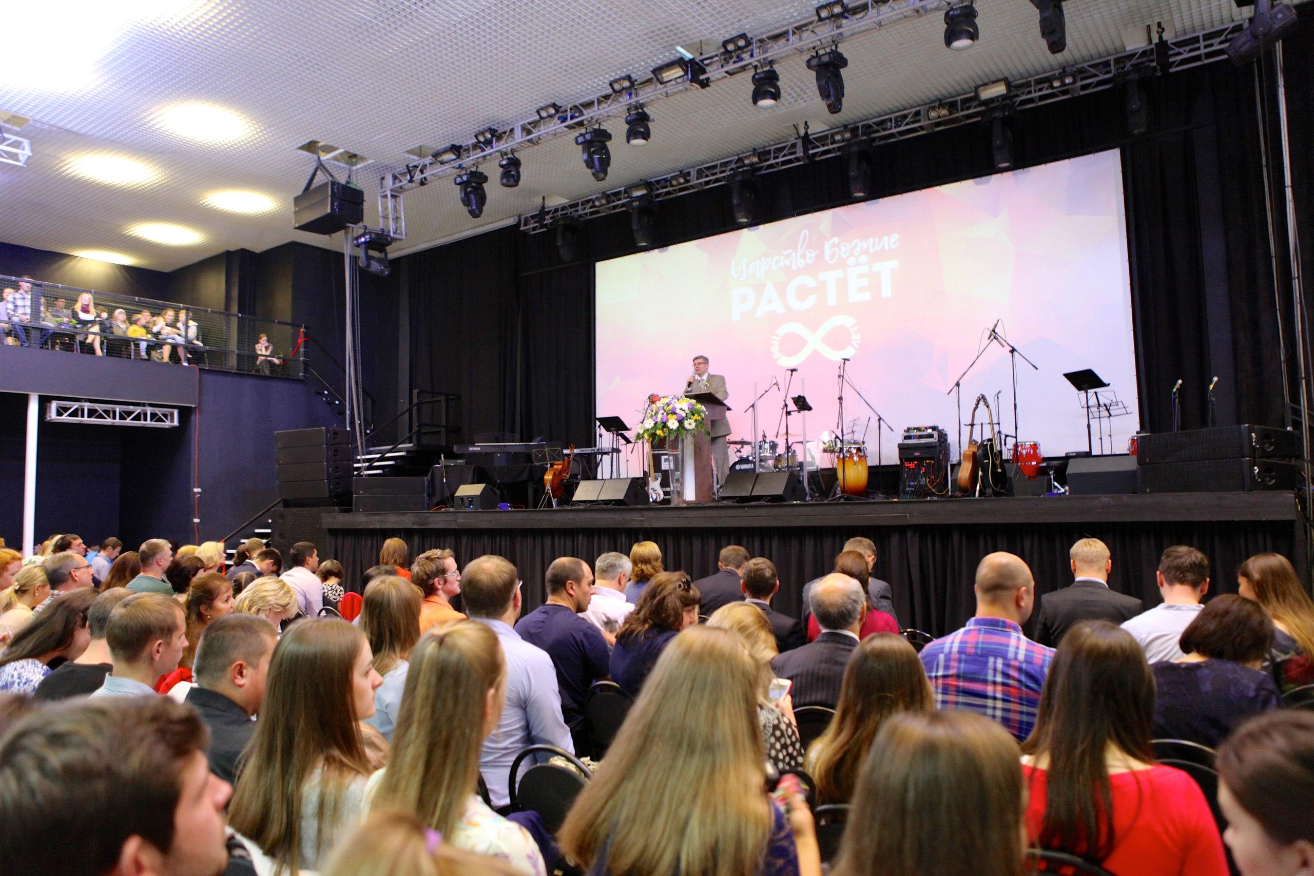 Русская Библейская церковь