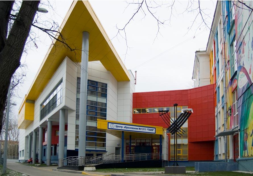 ГБОУ г. Москвы Центр образования № 1311 «Тхия»