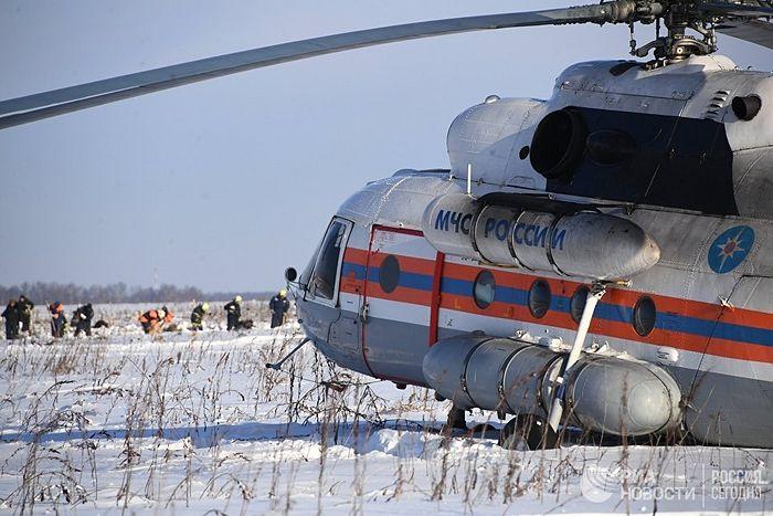 Вертолет МЧС России на месте крушения Ан-148. Фото: РИА Новости / Илья Питалев
