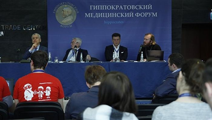 Фото : предоставлено оргкомитетом Гиппократовского форума