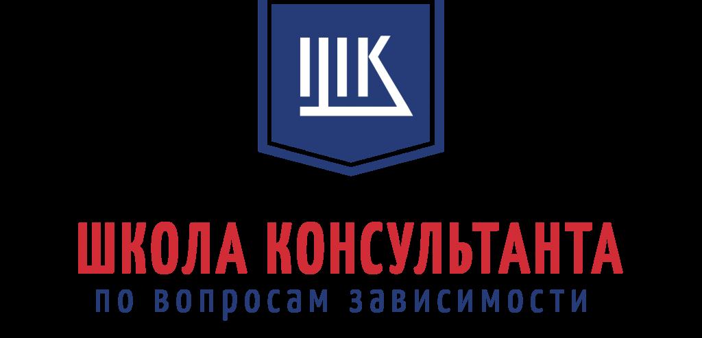 шк_синий ри.png