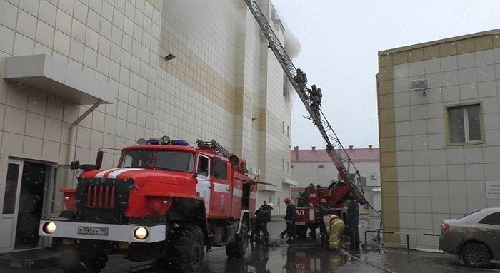 Фото с сайта 42.mchs.gov.ru