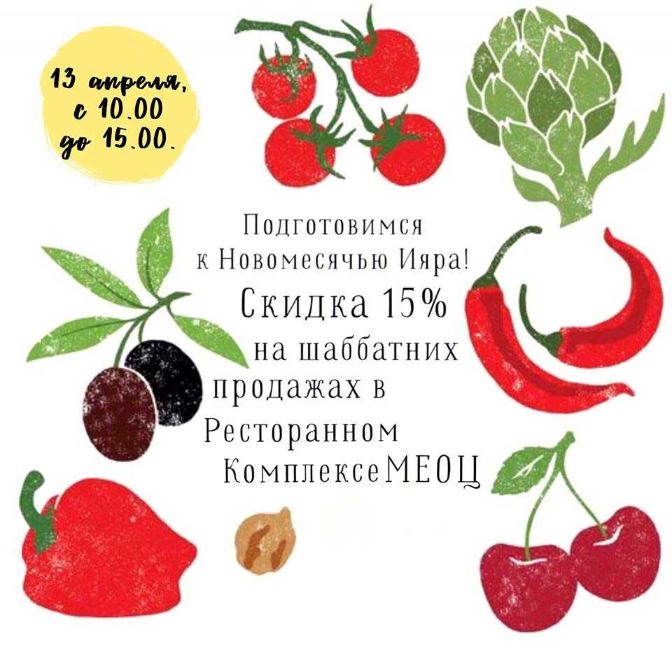iyar-лм