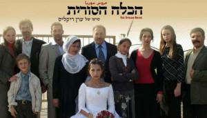 the-syrian-bride