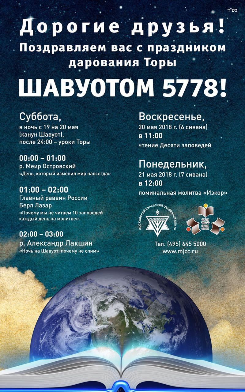 212185d3-5ba1-4948-81c3-292b5eb21e23