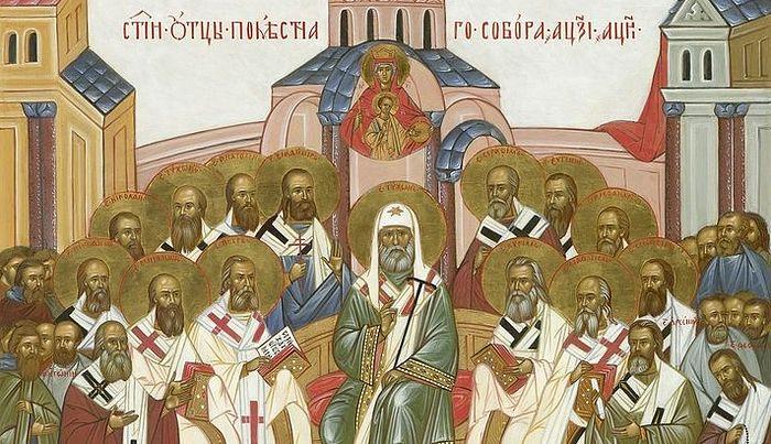 Пискарева Е.И. Икона Святых Отцов Поместного Собора 17-18 гг