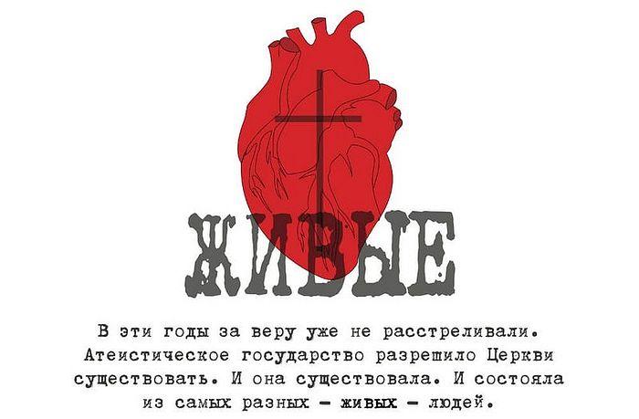 Фото: krapivniki.ru