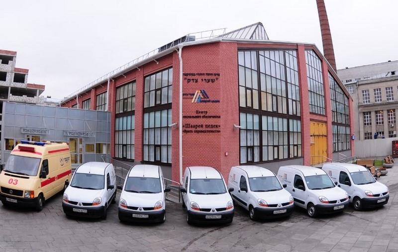 מרכז החסד היהודי במוסקבה (Copy) (Copy)