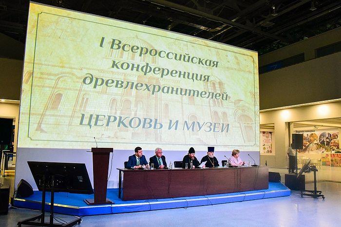 Фото: myhistorypark.ru