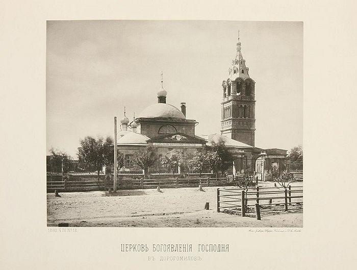 Храм Богоявления Господня (1908-1910 годы). Вид храма с севера