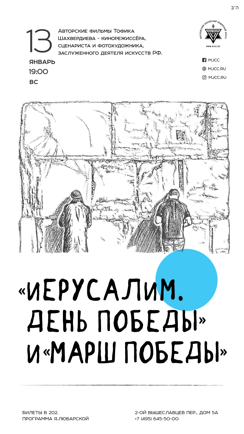 13.12 16х9