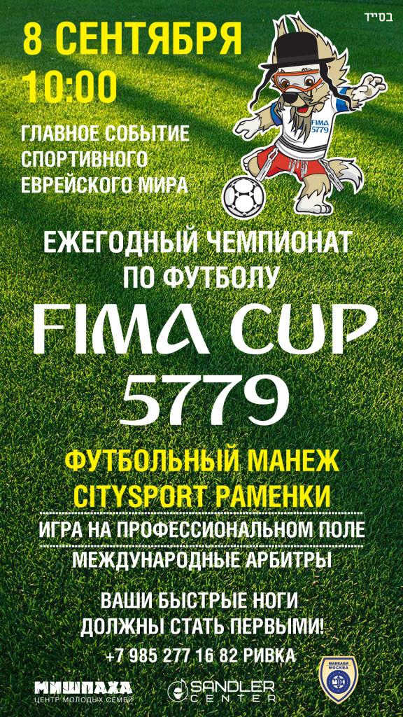FIMA(1)