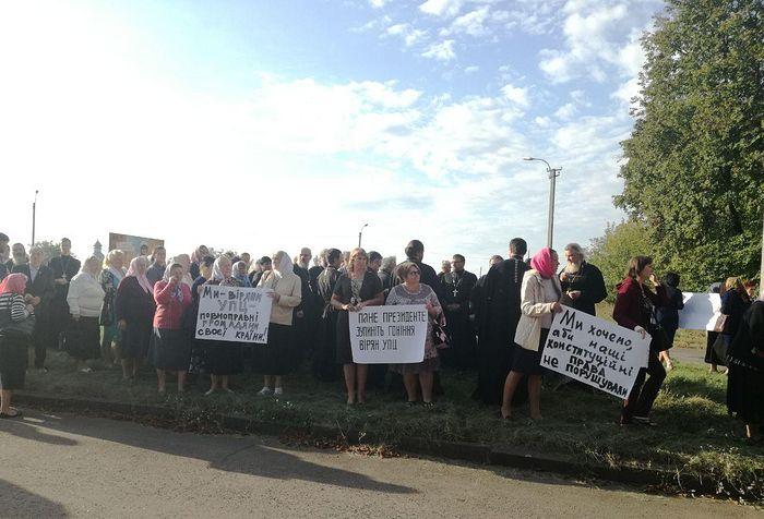 Верующие Ровенской и Сарненской епархий УПЦ пришли в аэропорт, чтобы привлечь внимание Зеленского к проблемам УПЦ в регионе. Фото: СПЖ