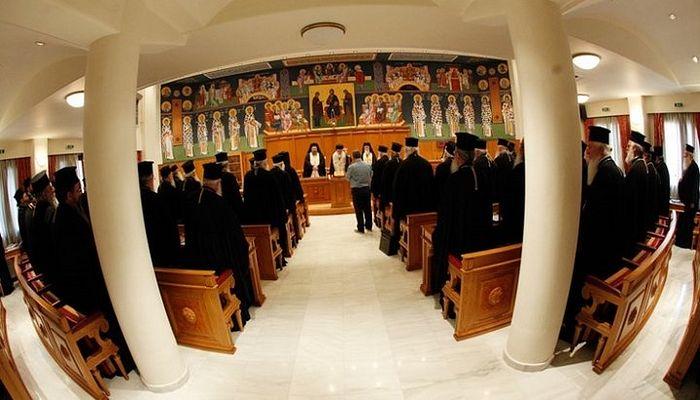 Архиерейский Собор Элладской Православной Церкви. Фото: Ромфея
