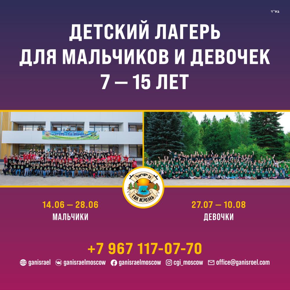 110EA1A5-FE82-4384-8CCE-0FB9D6620A4D