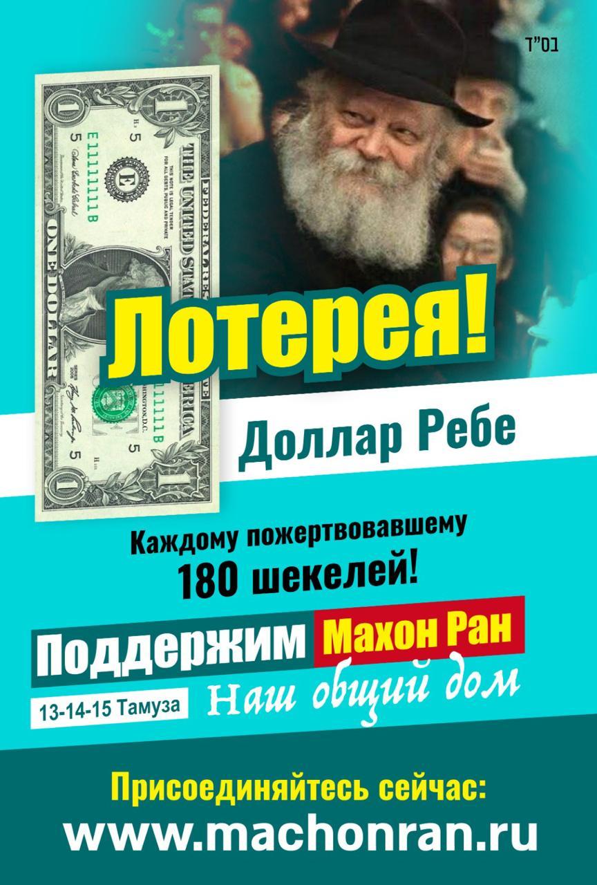 WhatsApp Image 2020-07-07 at 19.33.21