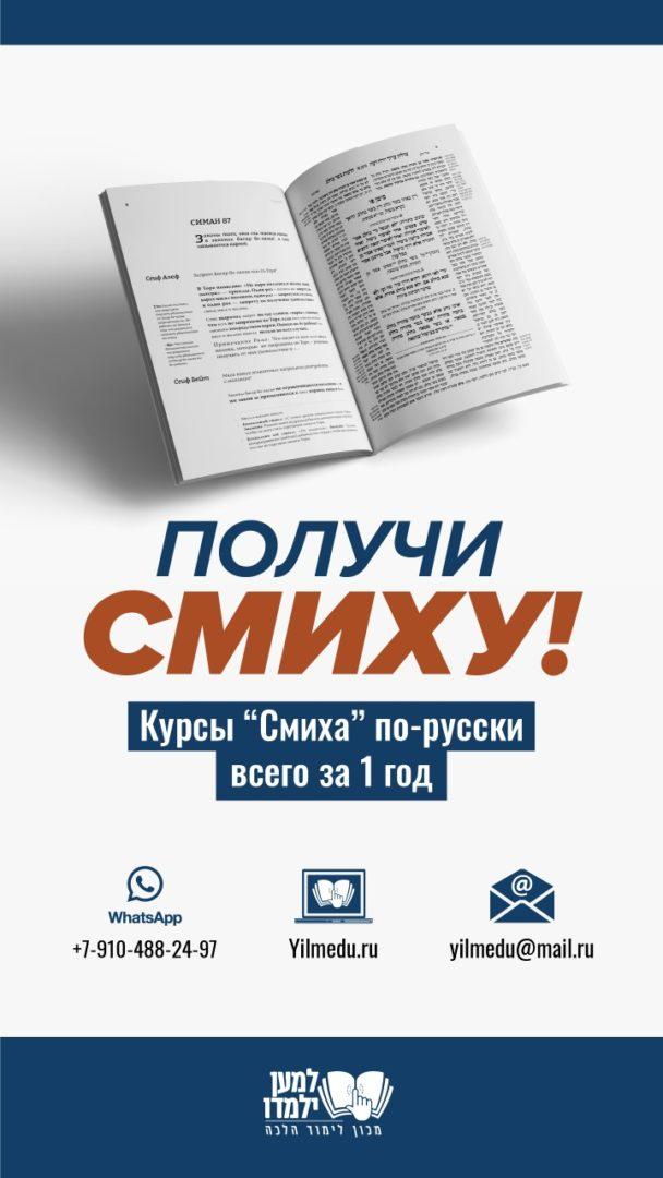 WhatsApp Image 2021-04-05 at 16.07.30